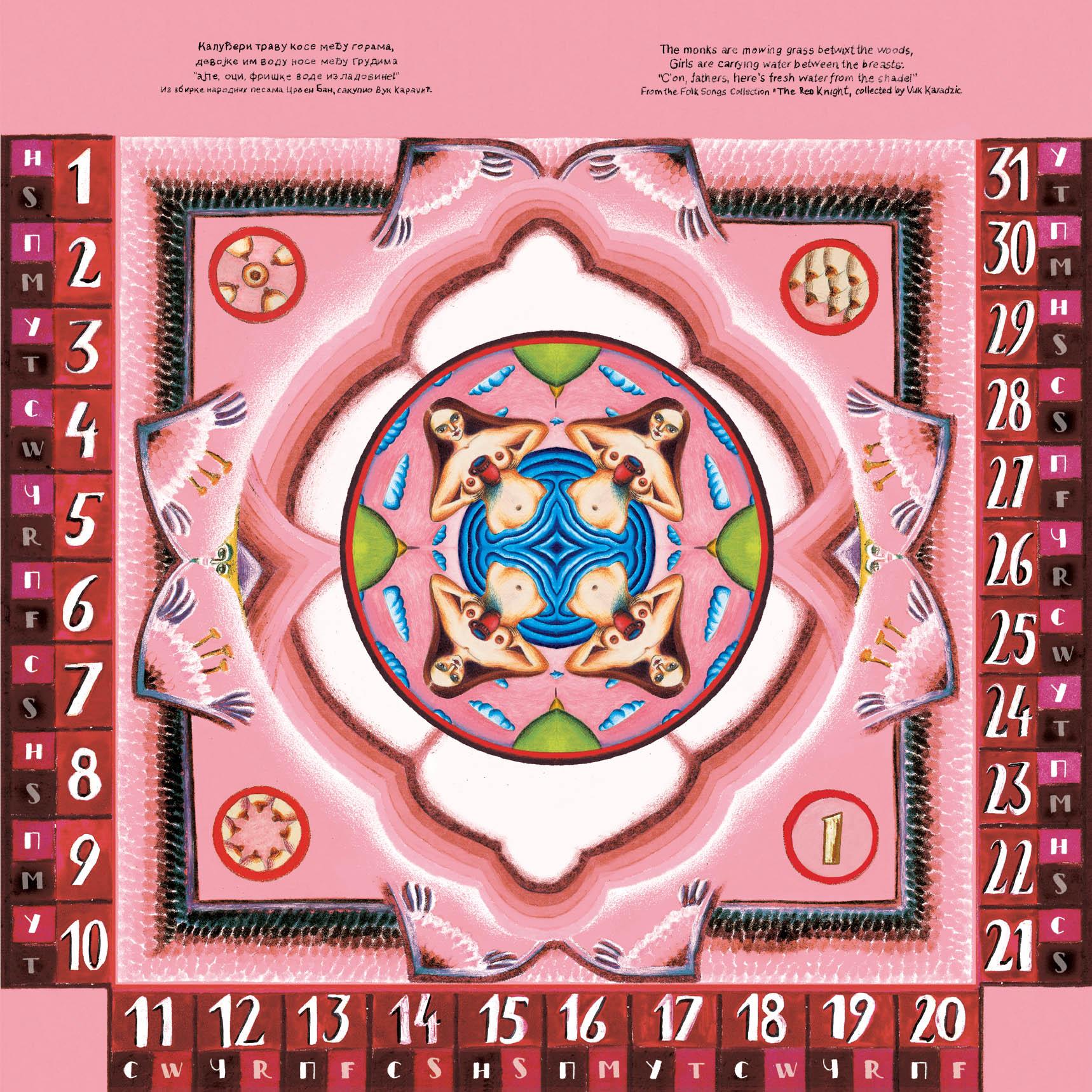 Andrea Dezso – Publikum Calendar of New Art
